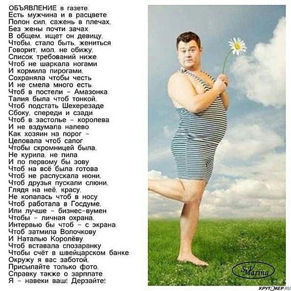 polezna-li-muzhskaya-sperma-dlya-litsa