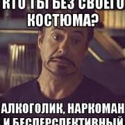 VyacheslavChe