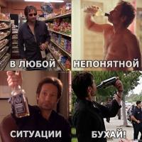 Клуб анонимных алкоголиков)