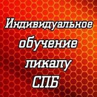 Александр1200