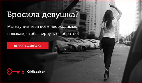 Форум по клубам москвы ночной клуб дискотека 90 в москве